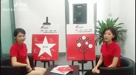 欢迎加入中国传动网!