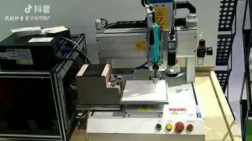 研华-EtherCAT 运动控制器快速整合视觉方案